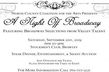 night-off-broadway-2000